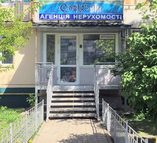 sofiaplus.ua